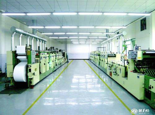 大连印刷厂